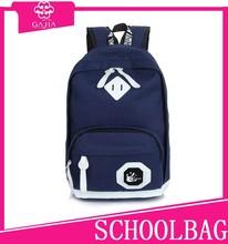 Wholesale manufacturer name brand backpack school bag,school backpack 2015 for students