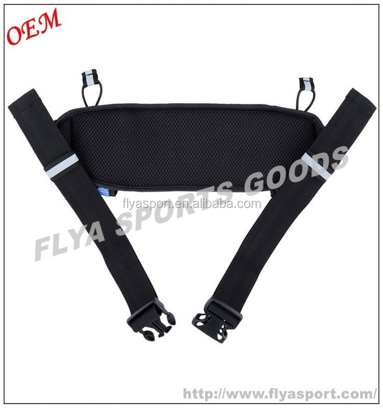 elastic sports running hydration belt (7).jpg
