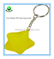 soft foam 5x5x2.3cm PU stress star keyring/soft toy PU star keyring/stress ball shape PU star keyring