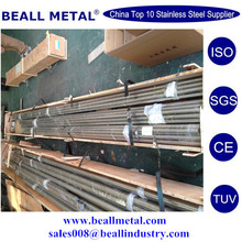 best 1.6957 hot rolled round bar in China