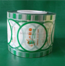 Best Price custom design easy open seal film for lids/easy opening plastic film for lid
