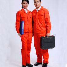 Pantalons de travail et veste, Pas cher vêtements de travail en coton