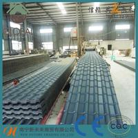 Multifunctional clay roofing tile for sale