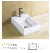 China porelain basin ceramic sanitaryware