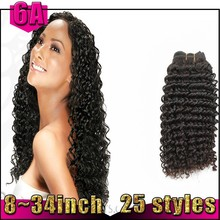 Cheap Factory Wholesale Curl Remy Hair 100% Vergin Hair Remy Hair