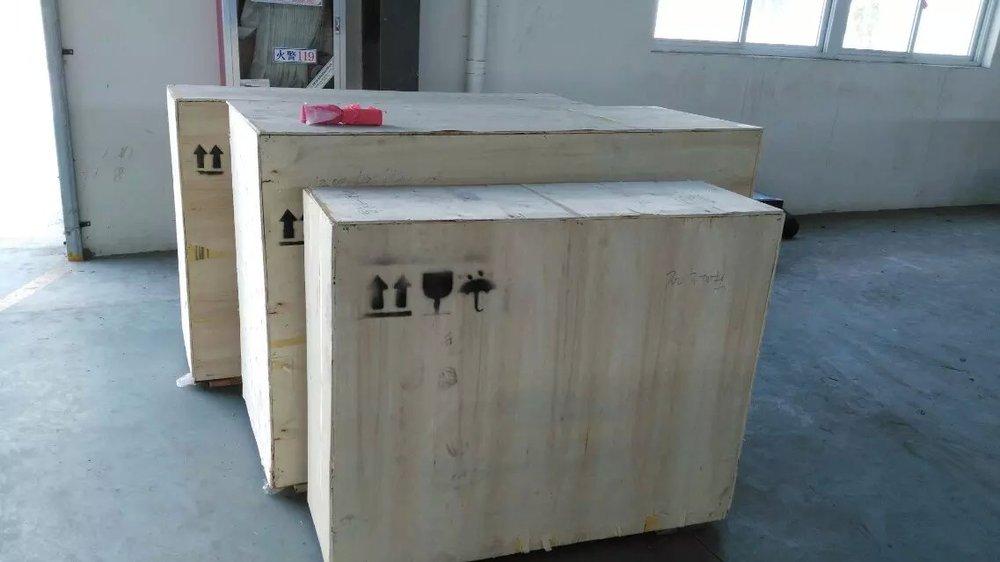 BGYH-11 pressing technique parameter machine