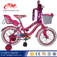 aluminium rims kids bicycle pictures/kids 4 wheel bike/child seat bicycle with carrier for 3 year old girl