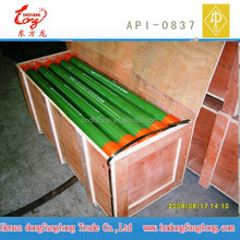 API 5CT 2 7/8 EUE Seamless tubing pup joints