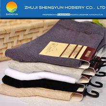 14 low price man sock bamboo sock ankle sock manufacturer china custom socks factory