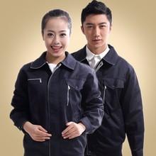 new design workwear uniform