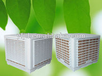 2013 new 18000air flow bottom discharge energy saving industrial air cooler air conditioner general air cooling system