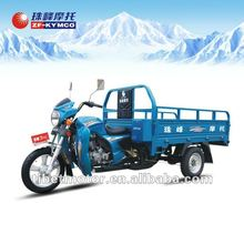 150cc warrior three wheel motorcycle best-selling cargo tricycle ZF150ZH
