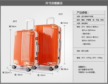 JY315 2015 most fashionable new products ABS PC luggage