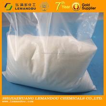 Used in industrial circulating water, biocide, germicide, paper pulp,Industrial bactericide BRONOPOL