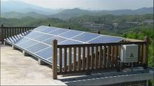 5kw solar panel house kits / solar panel system for home use / solar pump system for home 5kw