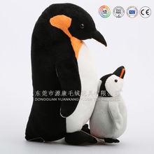 2015 hot sales family penguins toys Mom and baby penguins for sale