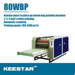 Keestar 80WBP automatic 2/3/4/5 color pp woven rice bag for 25kg piece printer