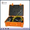 Underwater Monitoring Camera System