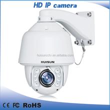 Huisun HD IP speed dome 1.3MP auto tracking camera ip hd