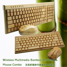 factory direct selling bamboo wood keyboard for computer / support different language