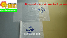 LDPE High quality disposable car Seat Cover