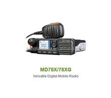 Hytera Versatile DMR Car Two Way Interphone MD78X/78XG