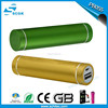 2015 SCGK manufecturer in shenzhen Metal case mobile phone charger with flash light PB055