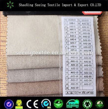 free samples clear polyester fabric waterproof