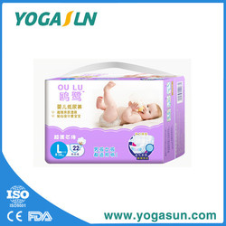 Good baby diaper price with free adult baby diaper sample made by baby diaper production line