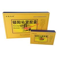 Chinese Herb MALE ENHANCEMENT PILLS