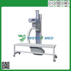 CPI 32kw 50kw Medical High Frequency uc arm digital x ray