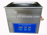 air filter ultrasonic cleaning