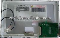 TX18D11VM1CAA original 7.0 inch LCD display screen for GPS navigaition