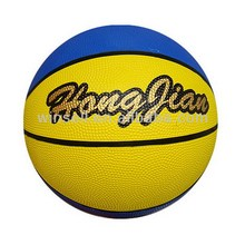 Newest low price antique basketball