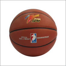 Online customized your own logo basketball with good material
