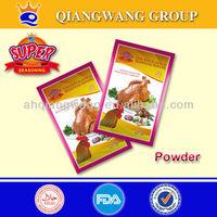 Chicken flavor seasoning powder 10g*600sachets
