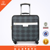 Fashion trolley travel bag on wheels