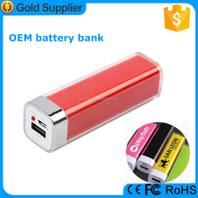 Clearance sale price mini square mobile phone battery charger