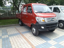 Man Diesel Engine China famous Brand SINOTRUK light 0.5-7 ton mini cargo truck