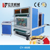 auto feeding die cutting machine/paper cup sheet die punching machine