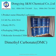 pharmaceutical/pesticide/industrial grade CAS NO. 616-38-6 Dimethyl Carbonate/DMC