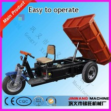 van cargo tricycle, China hot selling van cargo tricycle, van cargo tricycle for cargo