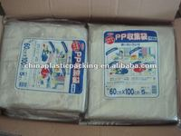 plastic woven bag with printing