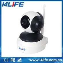 baby monitor with camera, webcam with remote control