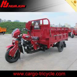 china auto wheel covers/3 wheel chopper motorcycle/new tuk tuk