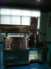 50L Vacuum homogenizing emulsifying machine, detergent homogeneous mixer, mixer emulsions