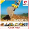 hitachi Lovol Quick hitch /quick coupling for excavator attachment