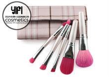 New products on china market Free makeup brush 5pcs pink& haig double sided makeup brush set