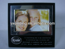 """Present Time Aluminum with Dimpled Texture 8""""x10"""" Picture Photo Frame For Mother 's Gifts"""