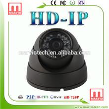 [marvio IPC 1MP]night vision easy to install p2p ip camera Client in Dubai